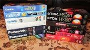 Продаются видеокассеты VHS новые и б/у