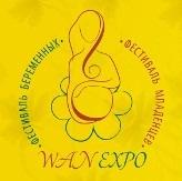 Приглашаем на фестиваль Беременных и Младенцев!