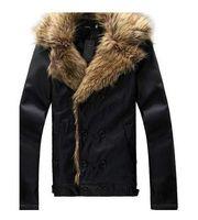Стильная куртка мужская с мехом