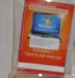 продаем Windows 7 Pro Rus 32 и 64-bit лицензии