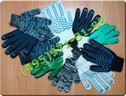 Перчатки хб рабочие ,  отличное качество и низкие цены.