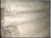 Холстопрошивное нетканое полотно ( ХПП )