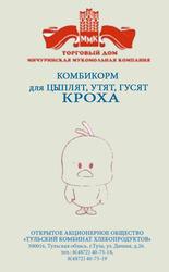 Комбикорм ПК-5 Кроха