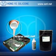 HY-9055 Термостойкий и теплопроводный силиконовый компаунд