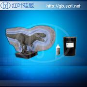 Двухкомпонентная силиконовая резина