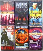 Видеокассеты 2