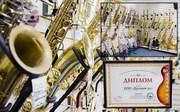 Магазин саксофонов и духовых инструментов - 3 дня домашний тест!