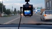Видеорегистратор-гибрид