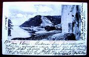 Редкая открытка .  «Жигулевские горы (Моркваши)» 1903 год.