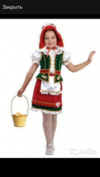 Костюм красной шапочки на 8-9 лет