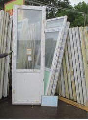 2600 (в) х 850 (ш) Б-У дверь пластиковая № Д 743 и много разных