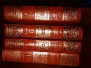 В.Даль толковый словарь репринт 1882 года