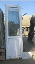 2350 (в) х 730 (ш) БУ дверь пвх № Д 1080 и много разных