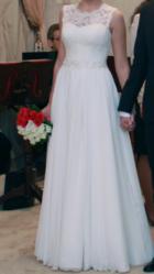 Продам прекрасное свадебное платье Лилу в прекрасном состоянии