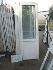 2270 (в) х 760 (ш) Б/У дверь пластиковая № Д1252 и много разных