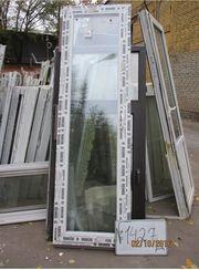 Дверь Пластиковая 2300 (в) х 690 (ш) Б/У №Д1427 и много разных
