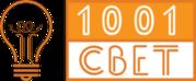 ООО 1001svet