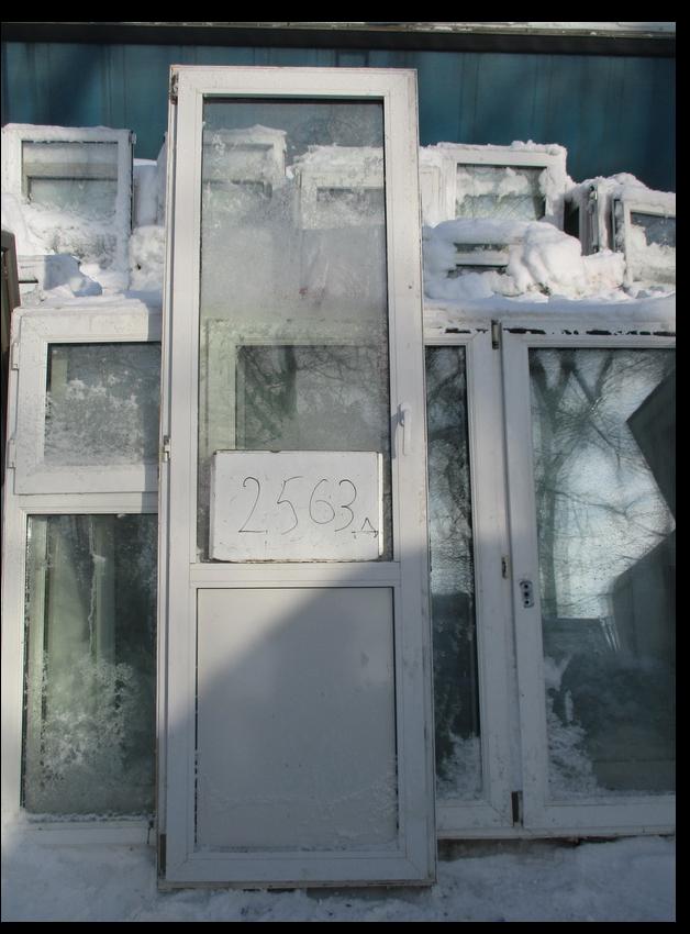 Дверь Пластиковая 2200 (в) х 700 (ш) Б/У № 2563 Д