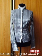 Блуза серебристая