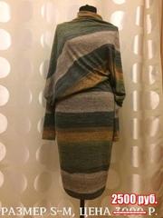Платье тонкий трикотаж
