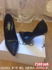 Туфли чёрные ALDO