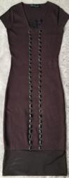 Продам платье,  новое,  фирма love repablik.