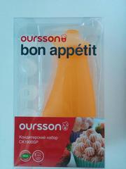Кондитерский набор для выпечки Oursson