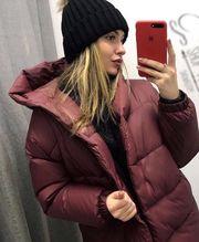 Теплая дутая куртка Зефирка