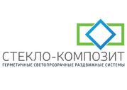 Окна-Ст. - герметичные светопрозрачные раздвижные системы