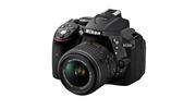 Фотоаппарат Nikon d5300 kit 18-55mm VR II AF-S