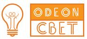 Интернет-магазин светильников Odeon-Svet