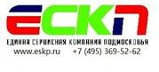 Вывоз строительного мусора http://uborka.eskp.ru
