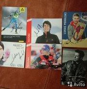 Коллекция автографов известных спортсменов