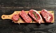 Оптовая торговля мясом и мясной продукцией
