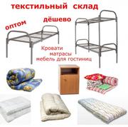 Мебель для гостиниц и общежитий. Дешево,  Качественно,  Быстpo