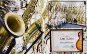 Купить саксофон недорого,  комиссионка - 3 дня домашний тест