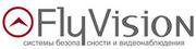 Продажа,  проектирование и монтаж систем безопасности и видеонаблюдения